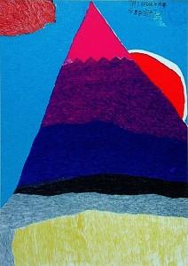 富士山 (1992)
